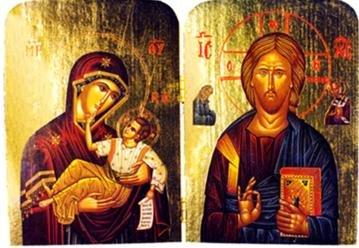 Christ and Theotokos Diptych