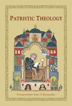 Patristic Theology