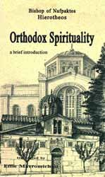 Orthodox Spirituality, A Brief Introduction
