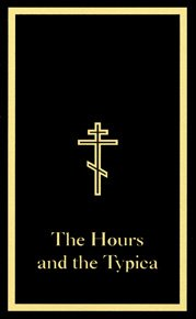 The Hours and the Typica