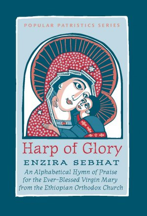 Harp of Glory: An African Akathist