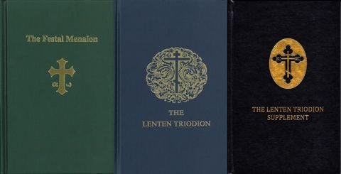 The Service Books of the Orthodox Church (3 volumes)