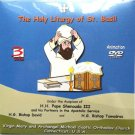 The Holy Liturgy, DVD, Animated