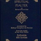 A Spiritual Psalter (hardcover)