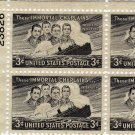 PLATE BLOCK SCOTT #956--FOUR CHAPLAINS-US STAMPS
