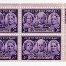 USA PLATE BLOCK SCOTTS #957-PROGRESS OF WOMEN-U S STAMPS