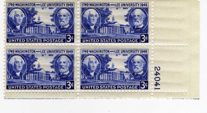 USA PLATE BLOCK SCOTTS #982-WASHINGTON AND LEE-U S STAMPS