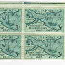 PLATE BLOCK SCOTTS #984-ANNAPOLIS TERRITORY-U S STAMPS