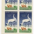 SCOTTS #1098 PLATE BLOCK-WILDLIFE CONSERVATION-US STAMPS