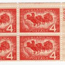 SCOTT #1120- OVERLAND MAIL-PLATE BLOCK-U S STAMPS
