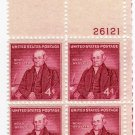 SCOTT #1121-NOAH WEBSTER-PLATE BLOCK-U S STAMPS