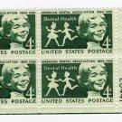USA SCOTT# 1135-AMERICAN DENTAL ASSOCIATION-PLATE BLOCK-U S STAMPS