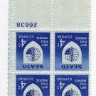 USA SCOTT# 1151-SEATO EMBLEM-PLATE BLOCK-U S STAMPS
