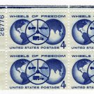 USA SCOTT #1162-WHEELS OF FREEDOM-PLATE BLOCK-U S STAMP