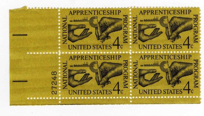 USA SCOTT #1201-APPRENTICESHIP-PLATE BLOCK-U S STAMPS