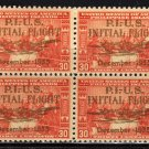 SCOTT# C53-PHILIPPINES CHINA CLIPPER BLOCK OF FOUR (LOT#227)