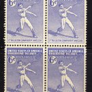 SCOTT# 381, PHILIPPINE STAMPS, BLOCK OF 4 (LOT#242)