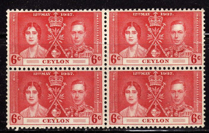 SC0TT# 275 CEYLON STAMPS KING GEORGE Vl CORONATION ISSUE