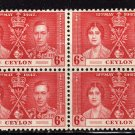 SC0TT# 275 CEYLON STAMPS KING GEORGE Vl CORONATION ISSUE