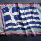 Circa 1900 Greece Tobacco National Flag Felt Blanket