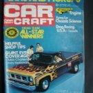 Car Craft Magazine Nov 1973 Chevy Funny Car Drag Racing