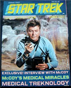 1977 Star Trek Giant Poster Book Voyage Eight 8 McCoy Cover