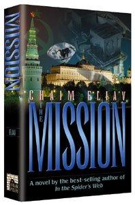 The Mission, A Novel by Chaim Eliav