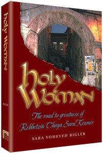 Holy Woman, The road to greatness of Rebbetzin Chaya Sara Kramer