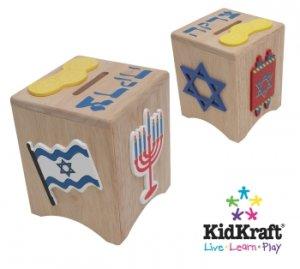 Childrens Wooden Tzedakah Box - by KidKraft