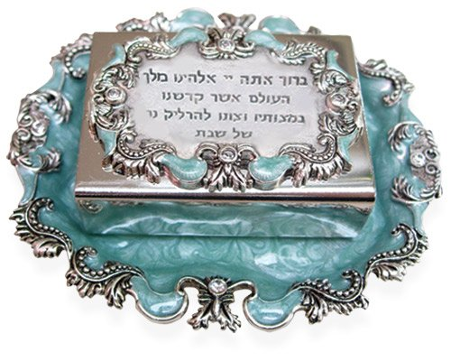 Victorian Style Shabbat Prayer Matchbx Set - Turquoise and Silver