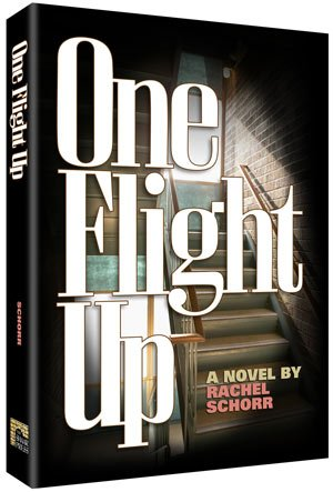 One Flight Up: A Novel by Rachel Schorr (10%offf!!!)