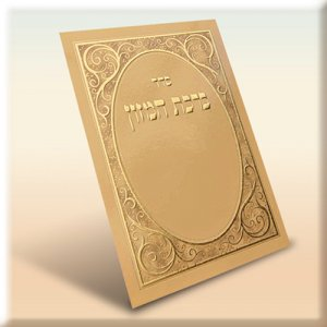 Laminated Bencher - 100 Pack - personalized for your Simcha (#v102-100)