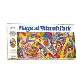Magical Mitzvah Park - Jewish Boardgame (ages 4-8)