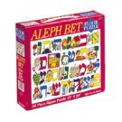 Aleph Bet Floor Puzzle - 24 Jumbo pieces (3 and up)