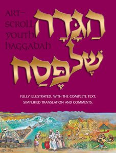10 pack Illustrated Youth Edition Haggadah, Paperback, 10%off