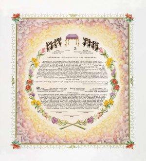 Mosaic Ketubah, Orthodox Jewish Marriage Certificate by Rabbi Yonah Weinrib (10% off)
