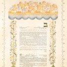 Rebuilding Jerusalem Ketubah, Orthodox Jewish Marriage Certificate by Rabbi Yonah Weinrib (10% off)