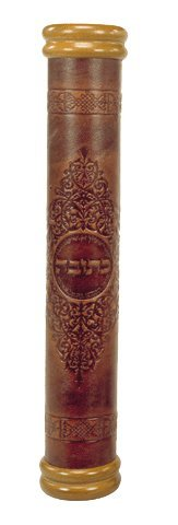 "Leather and Wood Ketubah Holder  17"" Tall (5% off!)"