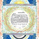 Mystic Pomegranates Ketubah, Jewish Marriage Certificate, By Mickie Caspi (10% off)