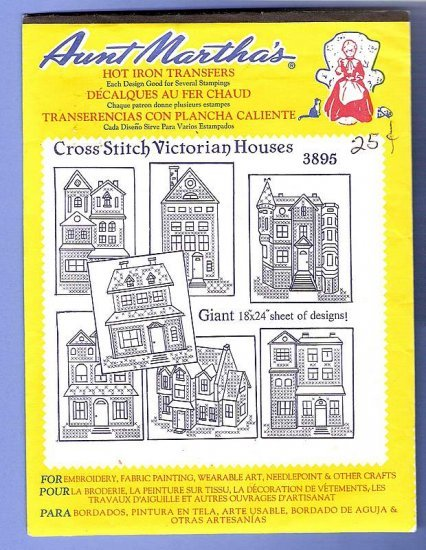 Vintage Iron On Transfers Aunt Marthas Victorian Houses MIp