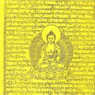 Buddhist printing on fabric