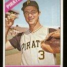 1966 Topps baseball card #33 (B) Jim Pagliaroni NM Pittsburgh Pirates