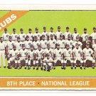 1966 Topps baseball card #204 Chicago Cubs Team card NM