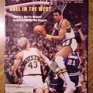 Sports Illustrated magazine May 22, 1978 NBA Basketball Marvin Webster