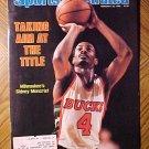 Sports Illustrated magazine February 22, 1982 NBA basketball, Sidney Moncrief, Milwaukee Bucks
