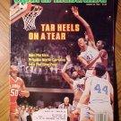 Sports Illustrated magazine March 29, 1982 Basketball, Sam Perkins, Final 4