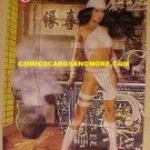 Elektra poster, full size, NM/M, never displayed, folded, 2002