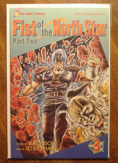 Fist of the North Star: Part 2 #3 comic book - Viz Select Comics