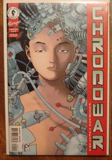 Chronowar #9 comic book - Dark Horse Manga comics