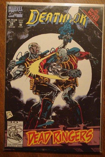 Deathlok #16 comic book - Marvel comics
